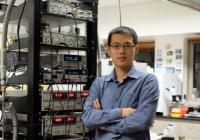 Jiun-Haw Chu UW Profile